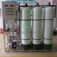 1000L/H玻璃钢材质经济型净水设备 PVC管路全屋净水设备 经济实用