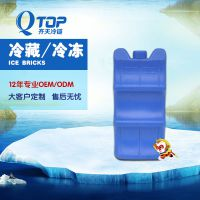 GSP认证冷藏箱内冰盒使用方法