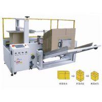 广州荣裕机械自动开箱机RY-KX-12、纸箱自动成型机