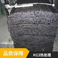 大连模具修补焊丝 SK·H13实芯焊丝 厂家直销