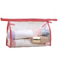 黄岛PVC化妆品袋|性价比合适|真诚服务