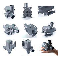 微型高压水泵智能无刷直流马桶抽水泵DC50A