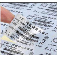 亚银防水pet二维码标签纸哑银不干胶标签