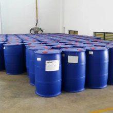 40%工业级氟硅酸山东生产厂家