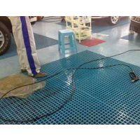 江西南昌厂家直销玻璃钢格栅板洗车房格栅地网格栅板地格栅排水沟地漏盖板养殖格栅