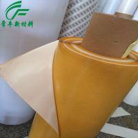 东莞厂家直销7982双面胶原装正品