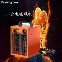 Remington雷明顿大功率9KW电暖风机REM9ECA 机械操作式热风机 无转页无摇头送风