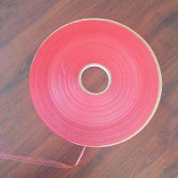 Sunjia/双佳牌PE14红膜封缄胶带,足5mm塑料袋封口胶带