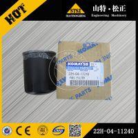 小松挖掘机配件PC56-7柴油滤芯22H-04-11240空气滤芯全车配件