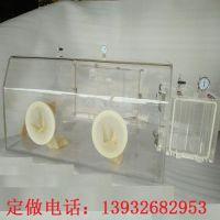 固安县双玉仪器设备有限公司