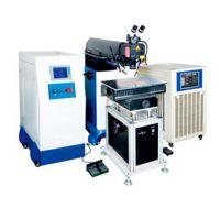 直销成都YSP-W220Ⅲ激光模具焊接机 成都激光焊接机厂家