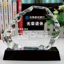 武汉老党员退休礼品,光荣退休纪念牌,定制光荣退休纪念品