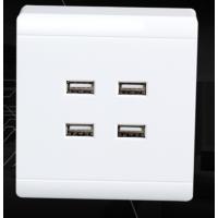 四位明装USB插座面板