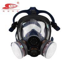 思创 S100-3 防毒面具消防喷漆打磨防尘甲醛化工油漆农药