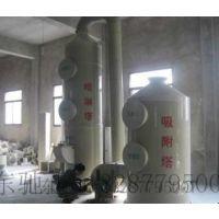 喷淋塔生产厂家 环保除尘设备专业生产喷淋塔 脱硫效果好