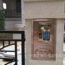 宁波厂家直销 小区不锈钢信报箱XBG-304 智能落地信报箱