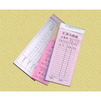 南京送货单印刷/南京送货单制作厂家靠谱