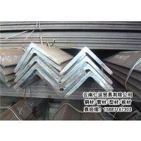 云南仁运贸易(在线咨询)、个旧镀锌角钢、镀锌角钢生产厂家