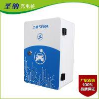 圣纳科技电动汽车充电桩 智能充电桩厂家生产销售 材质 Q235