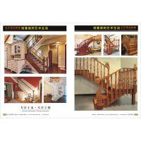 郑州楼梯图册设计,画册制作楼梯,彩页设计印刷