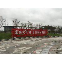文体公园景观标志墙 扬州雕塑厂家直销抽象雕塑 景观工程