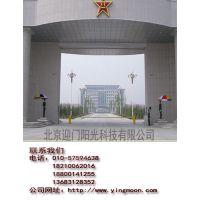 北京迎门阳光科技-YM-GK200IT 部队派车