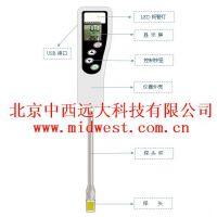 中西(CXZ特价)食用油品质检测仪 型号:TY-280库号:M394608