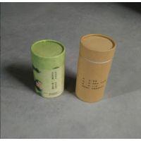 花都纸罐厂,从化圆筒厂,增城纸筒厂