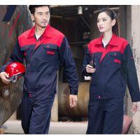 广州工作服图片,广州工作服价格,广州工作服厂家,广州工作服新款