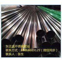 不锈钢圆管304不锈钢圆管