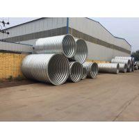 优质波纹涵管厂家 贵州金属波纹管涵施工 公路工程涵洞 Q235B钢板