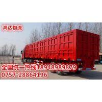 http://himg.china.cn/1/4_511_236338_610_340.jpg