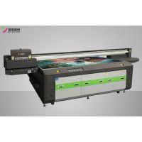 东芝UV平板打印机 3D瓷砖玻璃电视背景墙彩色印花上色喷绘机价格