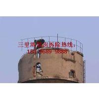 http://himg.china.cn/1/4_511_236578_400_270.jpg