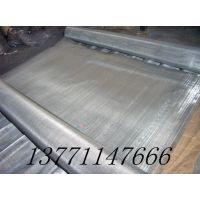 304不锈钢网 不锈钢造纸网 不锈钢防鼠网