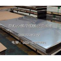 1.4301是什么材料欧盟标准1.4301不锈钢板价格德标进口