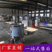 酸奶生产线-全套酸奶生产线供应厂家
