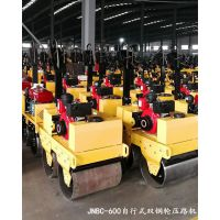 供应湖南柴油手扶双钢轮压路机 压实宽度60公分