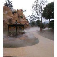 植物园园林景观喷雾供应商 冷雾降温系统供货商 案例(鸡西|双鸭山|鹤岗|黑河|伊春)