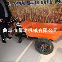 喀什葡萄园收获装箱搬运车 易途牌小型手推汽油三轮车
