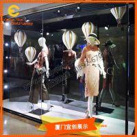 品牌橱窗道具制作 仿真热气球 高端服饰装饰