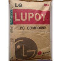 韩国LG PC NF1005F 03R 磷含量,低(到无)