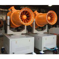 永修雾炮风机供应 高效除尘设备 嘉化洁环保厂家直销