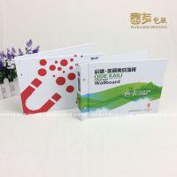浙江产品样品文件夹定做 温州包装印刷厂供应样本册 价格
