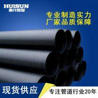 承插式中空壁缠绕壁A型结构管材 pe中空壁管 HDPE缠绕排污管道 聚乙烯缠绕管