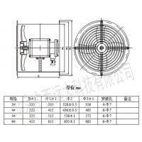 中西(LQS促销)轴流风机 型号:LL05-SF3-2库号:M407828