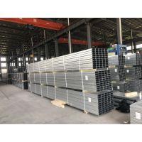 供应镀锌C型钢 C型钢规格