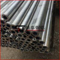 盛泰销售6082无缝铝管 各种规格空心铝棒