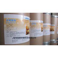 郑州硕源生产食品级木聚糖酶的价格 10万活力面粉改良剂酶制剂厂家