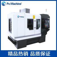 经销供应 高速VMC-1270硬轨加工中心 高精度龙门式加工中心